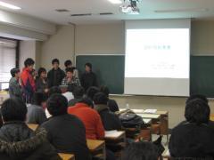 A_Presentation.jpg