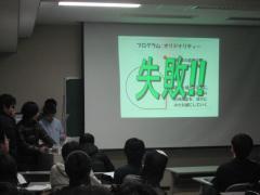 B_Presentation.jpg